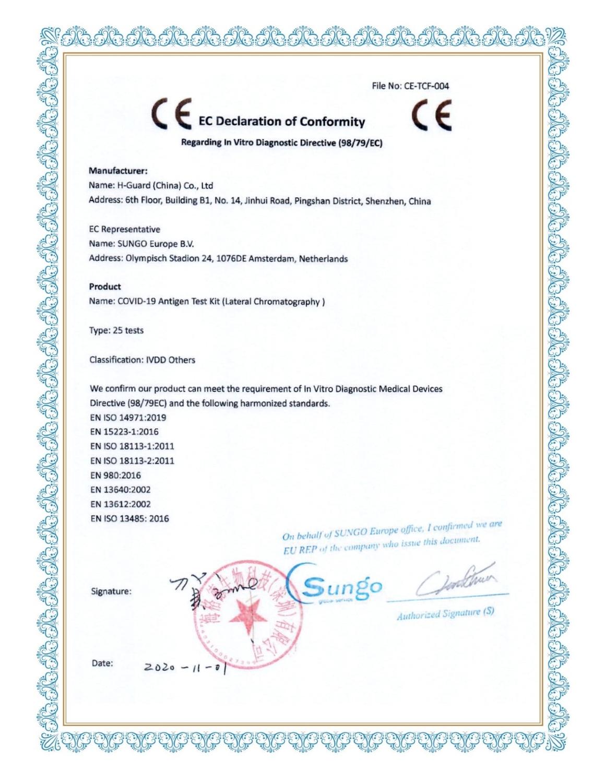 抗原試劑CE認證1-海格德_1.jpg